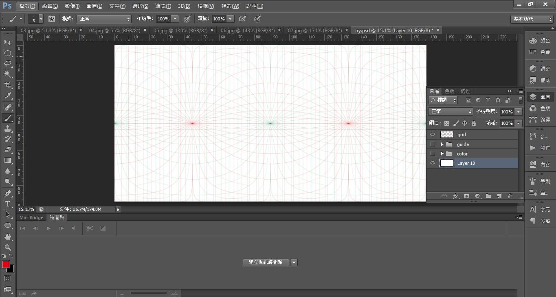 【全景制作】360度环景照片制作教学 / 全景照片制作 /360度照片软体