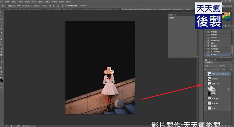 【PS合成】Photoshop人物背景合成教学