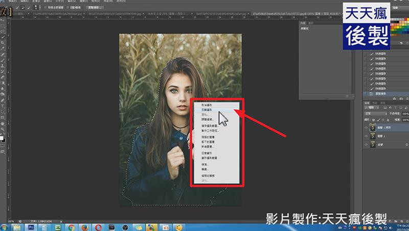 【PS背景模糊】Photoshop背景模糊教学,PS景深羽化后制