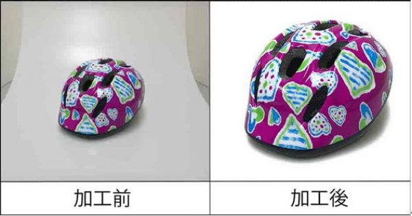 【去背神器】ZenFotomatic 日本線上去背軟體 / 圖片去背景 / 照片去背網站