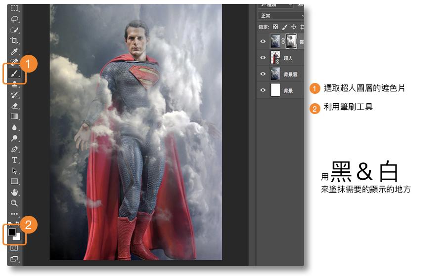 photoshop超简单云彩合成~只要两分钟~!