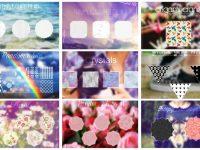 【PS素材】9種PS免費高畫質背景紋理下載 / 背景圖庫 /背景圖素材