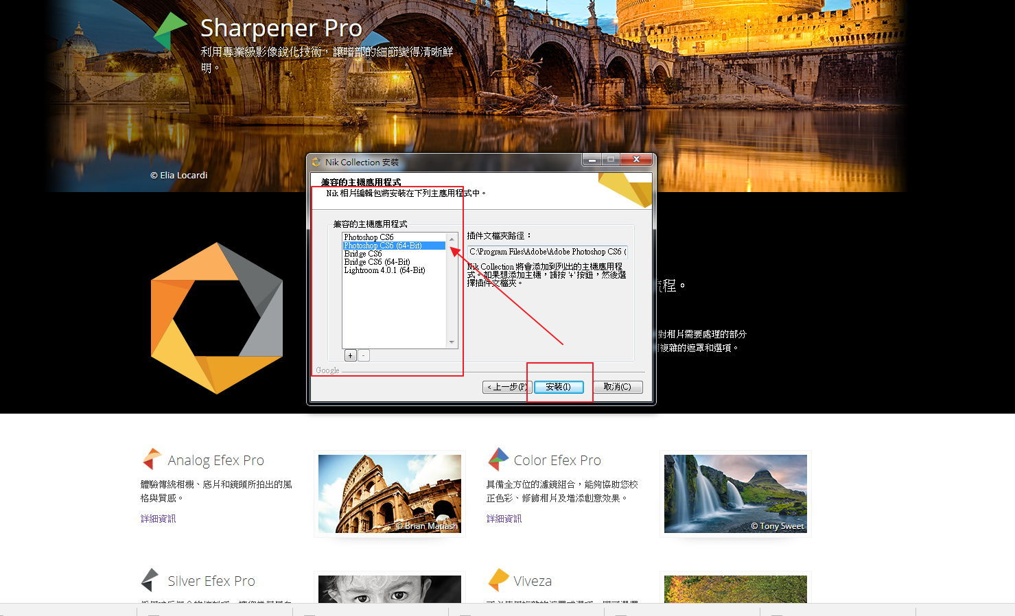 【PS滤镜】专业级免费PHOTOSHOP滤镜下载