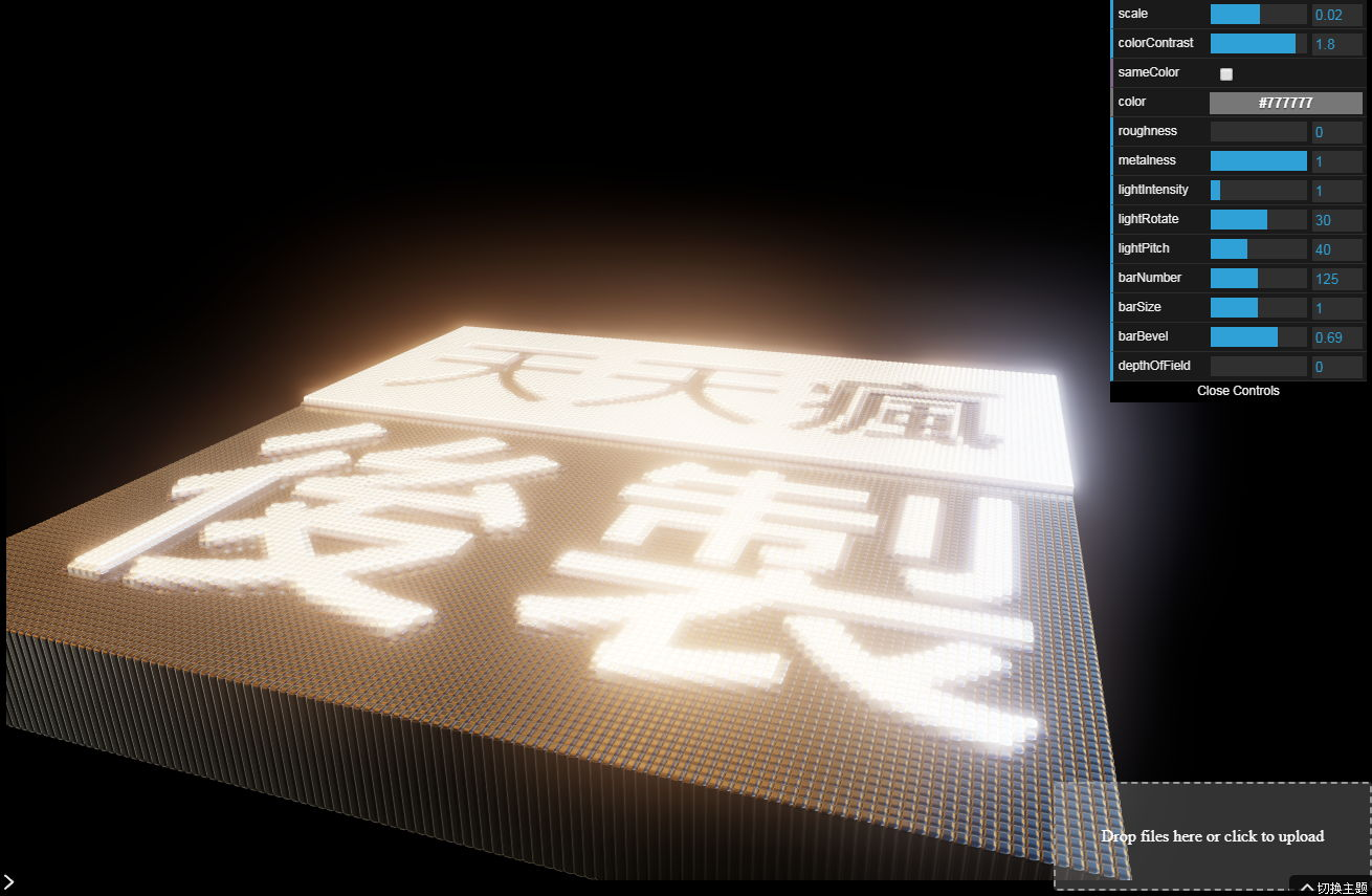 【像素画工具】Voxelize Image 线上像素画制作软体教学