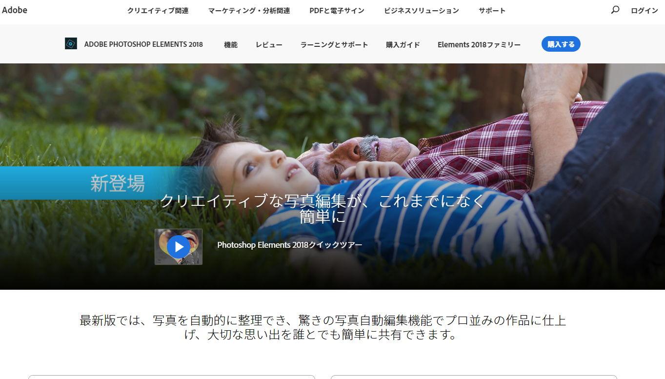 【免安装】9种最强线上网页版免安装修图软体