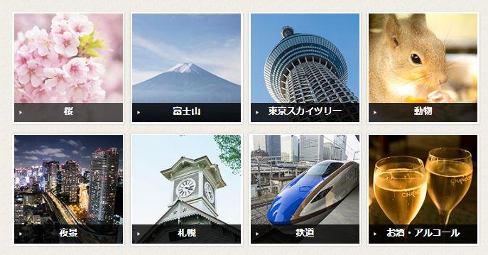 【文青素材】PHOTOCK日本文青图库,超美文青背景图片