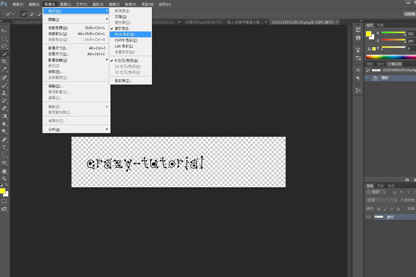 【草写产生器】线上草写英文字体产生器,草写英文转换和草写签名