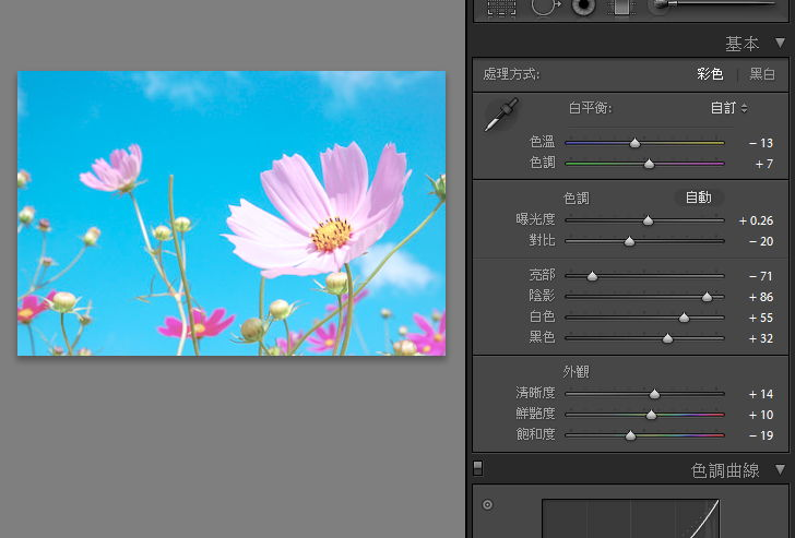 【LR风格档】LIGHTROOM日系风格照片调色教学,日系修图首选