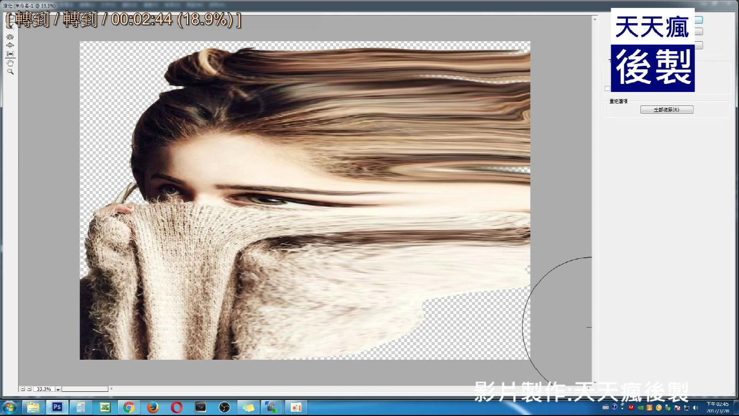 【粒子后制】最强Photoshop 粒子破碎后制教学
