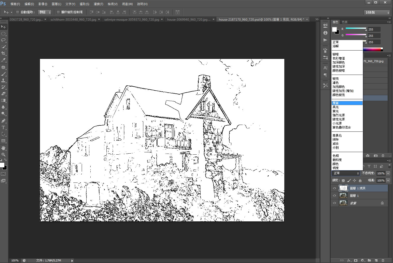 【PS色铅笔】PHOTOSHOP色铅笔手绘风格档下载