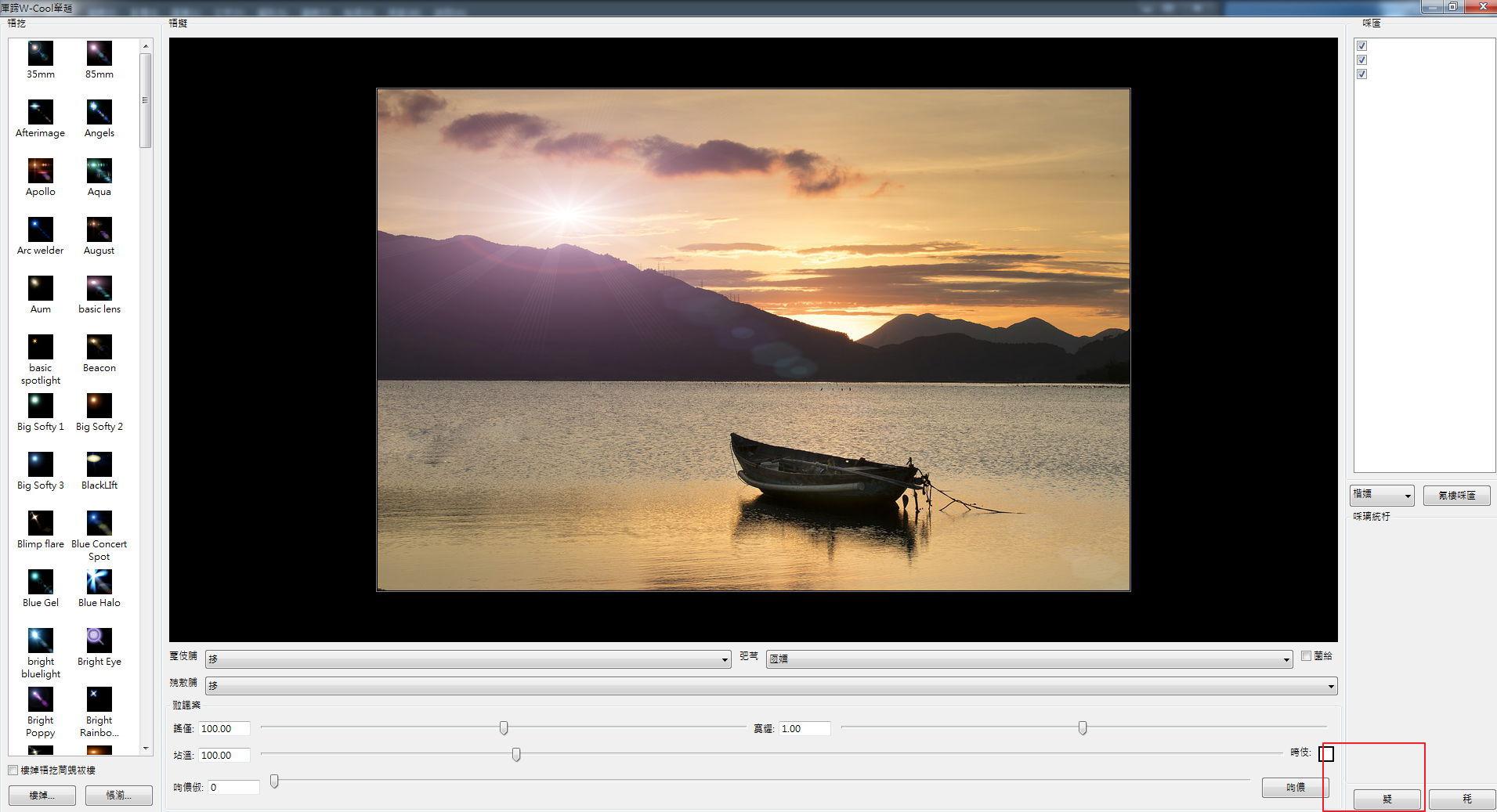 【灯光工厂】灯光工厂下载及安装教学 For Windows免序号
