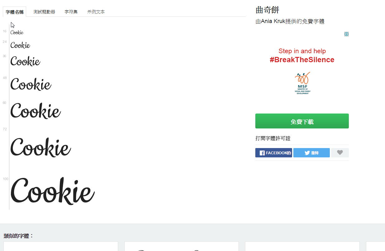 【无版权图库】Stockio高画质无版权图库,免费无版权图片