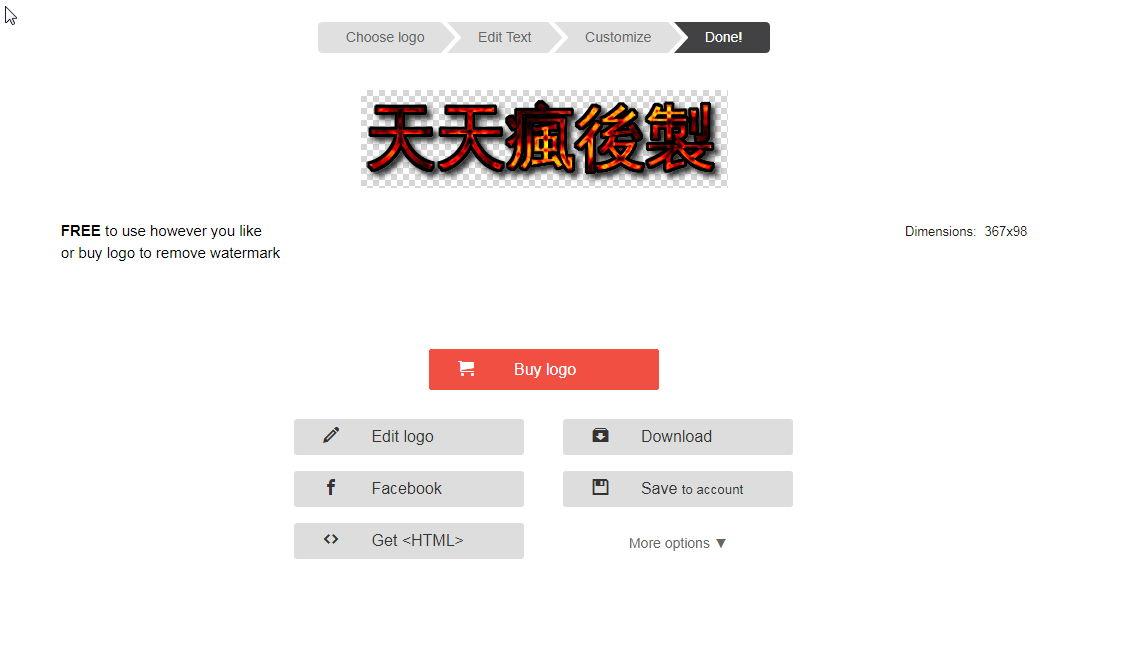 【文字特效】专业级艺术中文字体线上设计软体