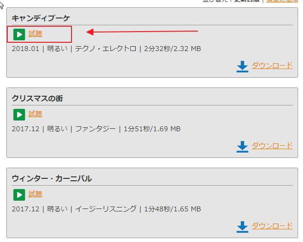 【无版权音乐】日系无版权BGM背景音乐下载 / 免费MP3音乐下载