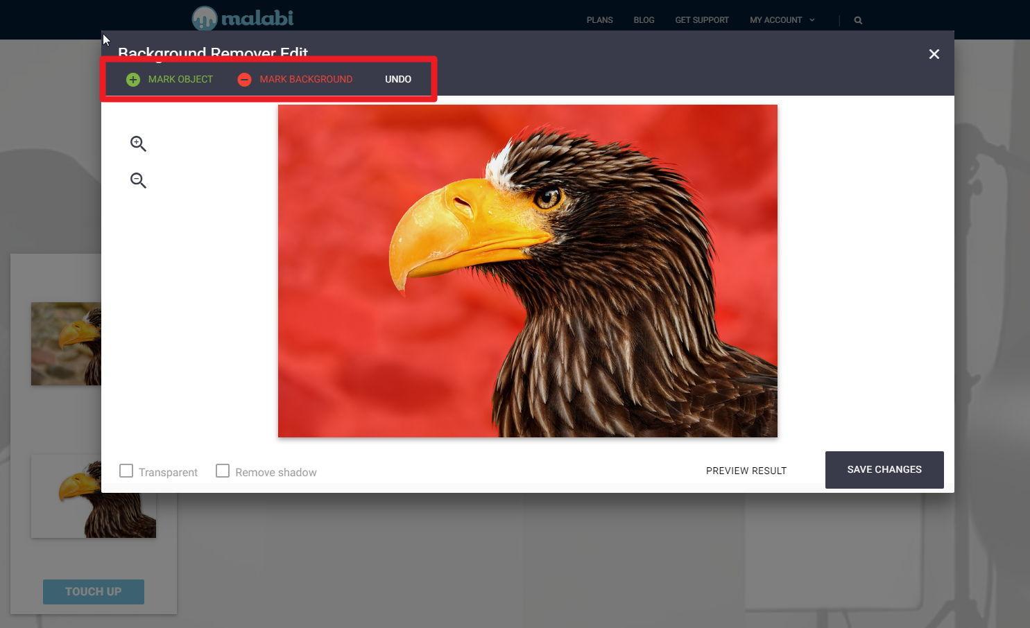 【去背软体】以色列 malabi 图片线上去背软体 / 照片自动去背景