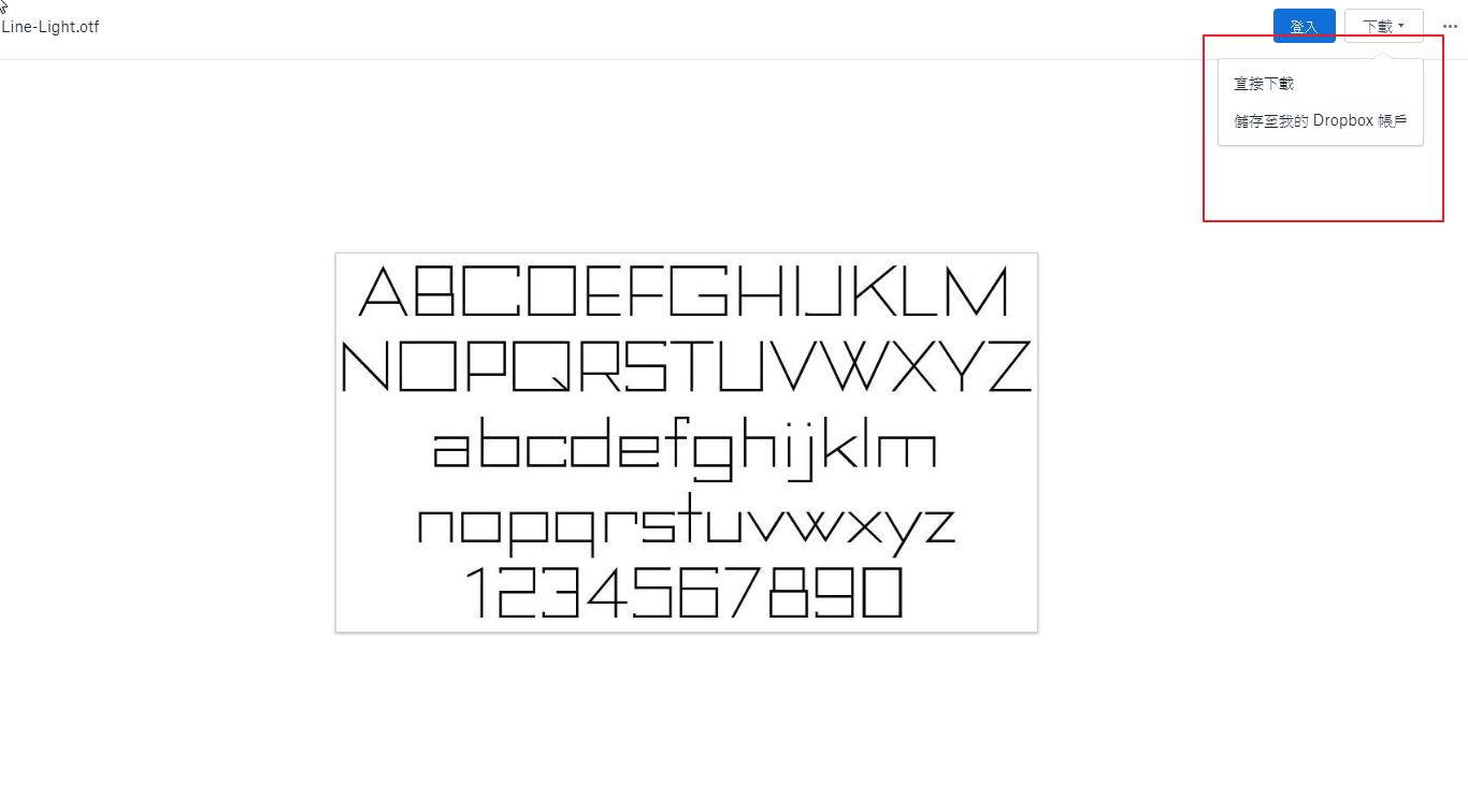 【刺青字体】超美的质感刺青字体下载