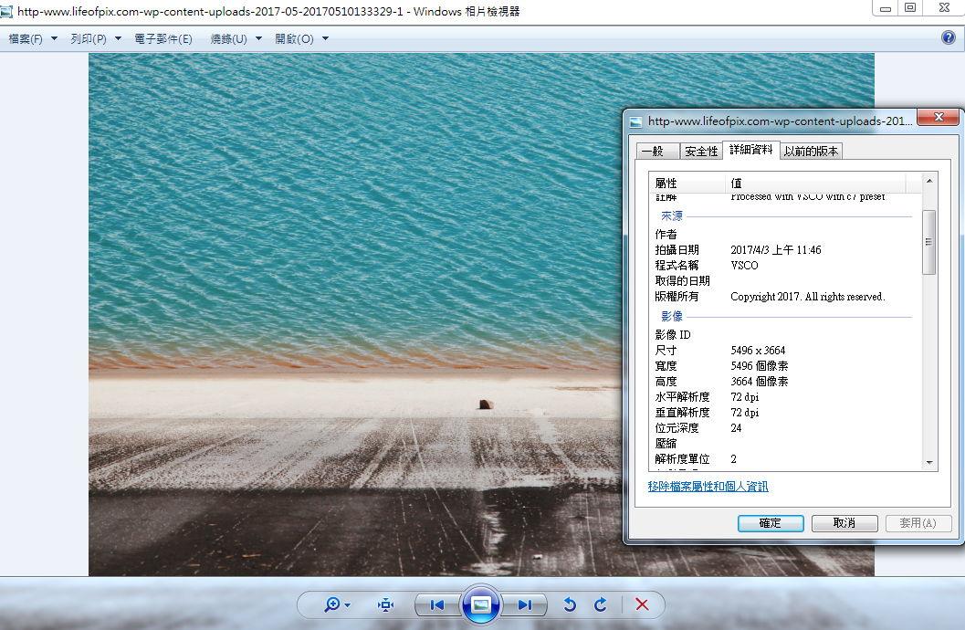 【免费照片】ONTAP 专业线上免费照片素材下载