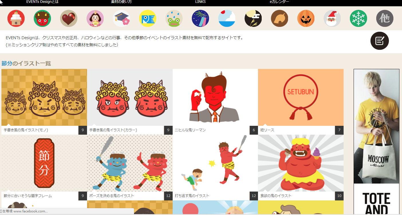 【免费AI素材】EVENTs Design 免费AI素材下载,1600款免费样式