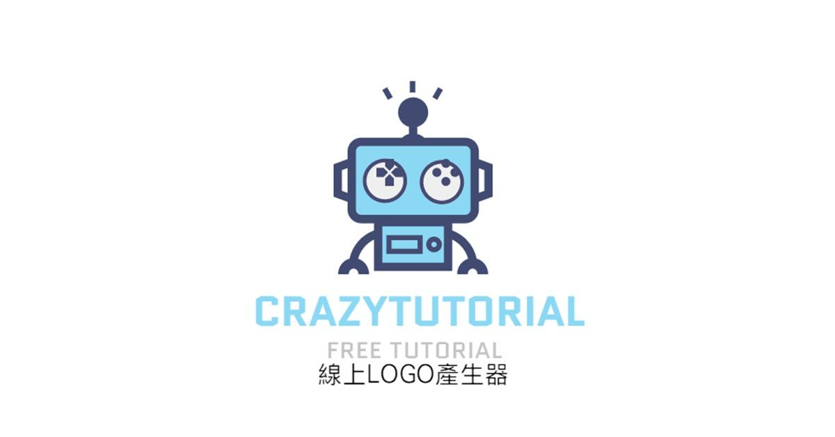 Designevo LOGO設計軟體,最好用的免費線上LOGO製作工具。