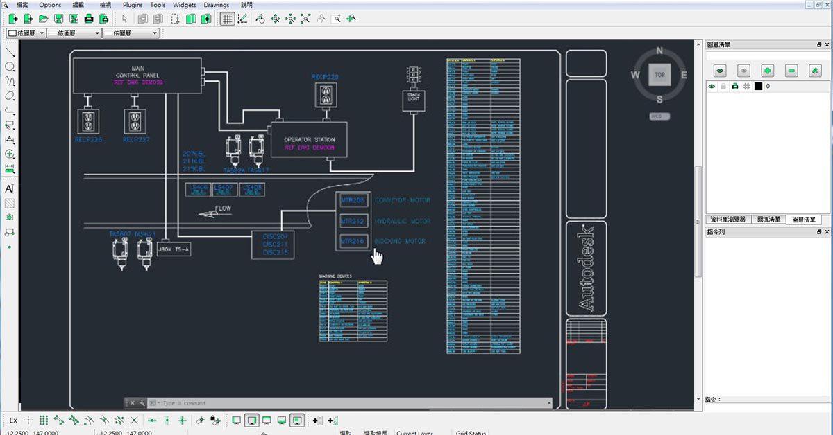 [ 平面圖軟體 ]  LibreCAD Portable 平面圖軟體 / 免費繁體中文版 / Autocad簡易版 MAC&WIN