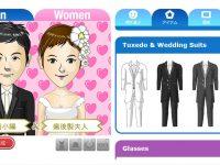 [ 結婚卡片 ]  Wedding Card 線上結婚Q版人物產生器 / 免安裝下載 / Q版新娘