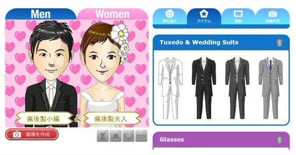 【Q版婚紗】Wedding Card 婚禮Q版婚紗照製作,最可愛的Q版新郎新娘。