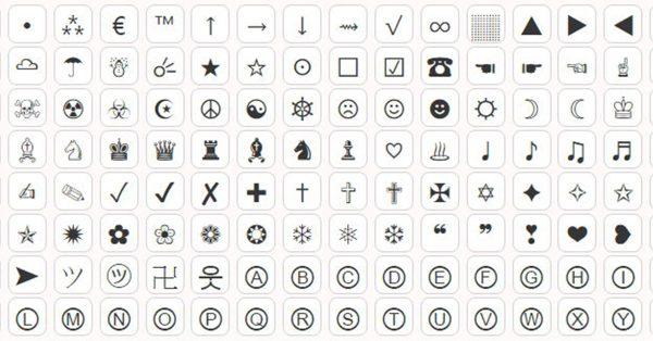 【符號產生器】PILIAPP 特殊符號表情產生器,超好用的符號輸入法。