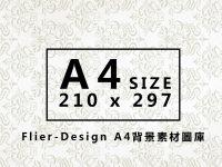 【A4背景圖】Flier-Design A4背景素材圖庫,WORD背景圖素材。