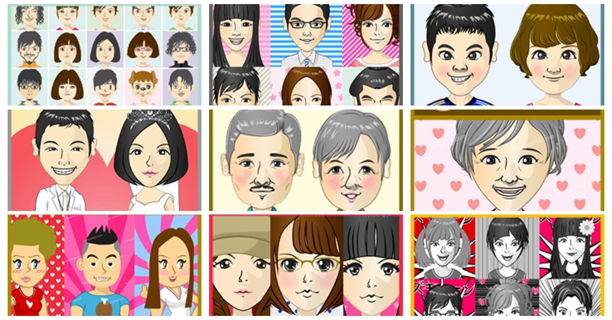 【Q版人物】11種日本線上Q版人物製作工具,做出專屬Q版人物