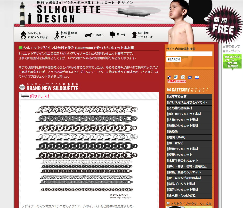 【AI图库】Kage-Design 日本免费AI图库下载,设计师必收藏