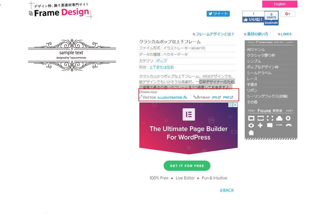 【边框图库】FRAMES-DESIGN 日本免费边框素材图库下载,边框设计素材
