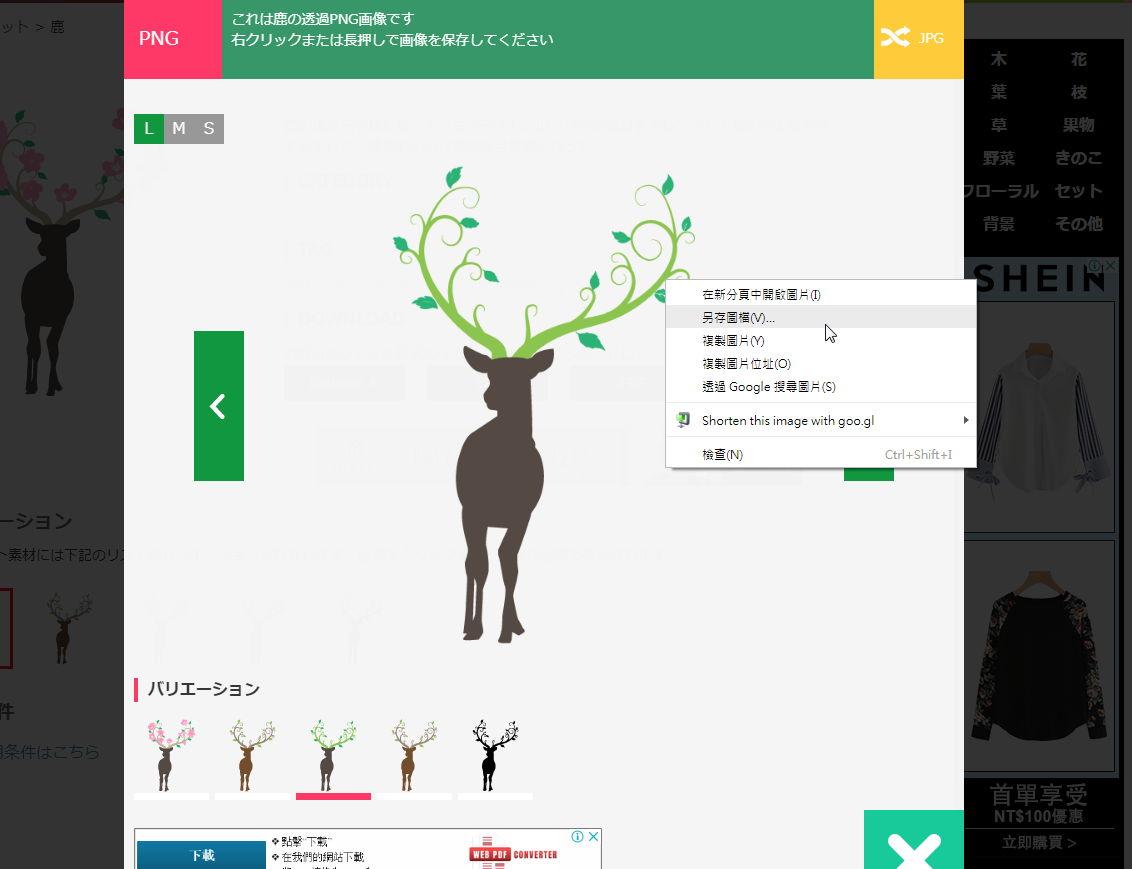 【花草素材】Flode 高画质AI花草素材图库,植物素材首选款