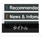 【美编图案】EC DESIGN 网页美编图案下载,网站美编素材首选