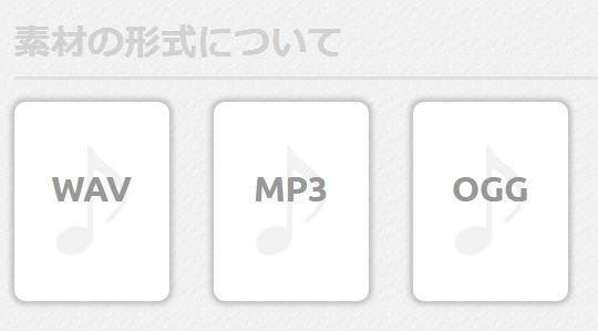 【背景音效】DUST-SOUNDS 日本免费背景音效下载