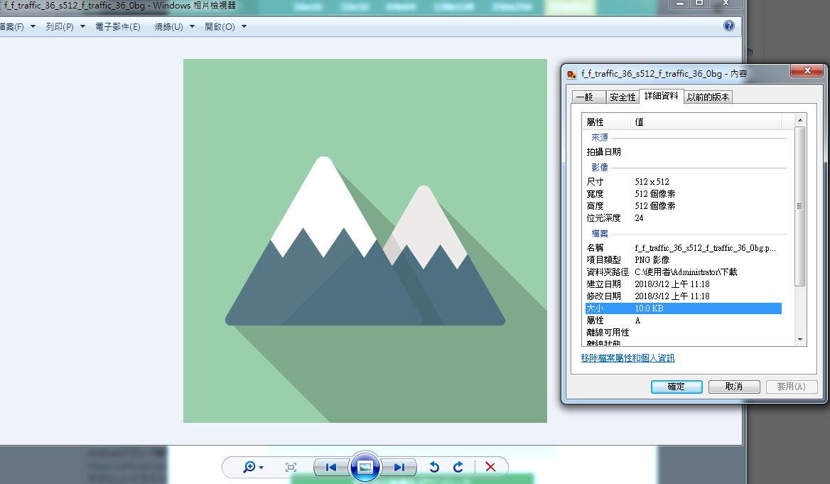 【免费ICON】FLAT-ICON-500种日本素材icon图示下载