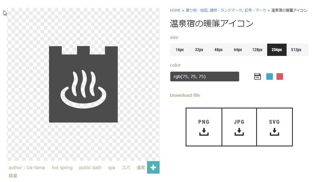 【ICON图库】ICOOON-MONO日本线上免费icon图库推荐