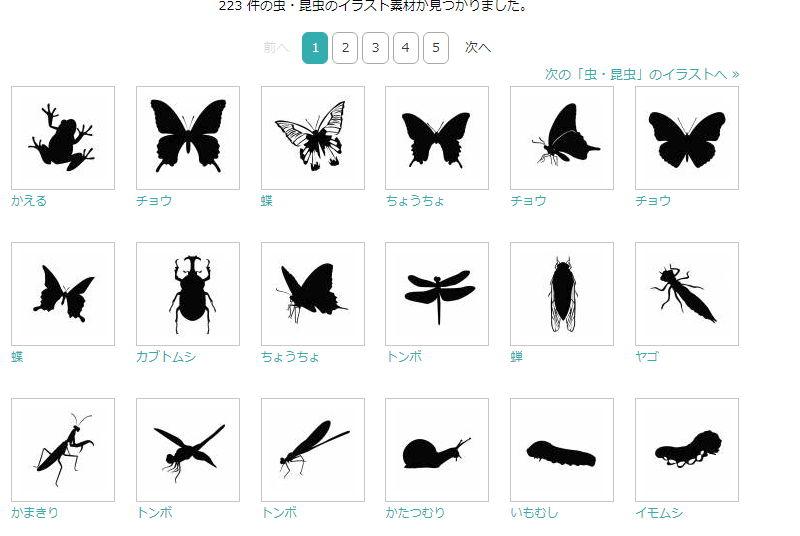 【剪影素材】SILHOUETTE AC 日本剪影素材图库,剪影制作素材首选
