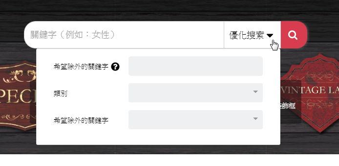 【矢量图库】70万张日本免费矢量图库免费下载