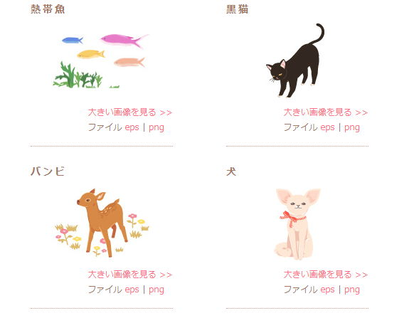 【可爱图库】GIRLYSOZAI 可爱图库素材下载,可爱素材推荐款