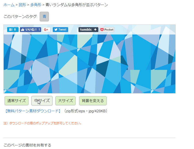 【网页素材】SOZAI 日本网页素材背景底图下载,网页设计素材推荐款