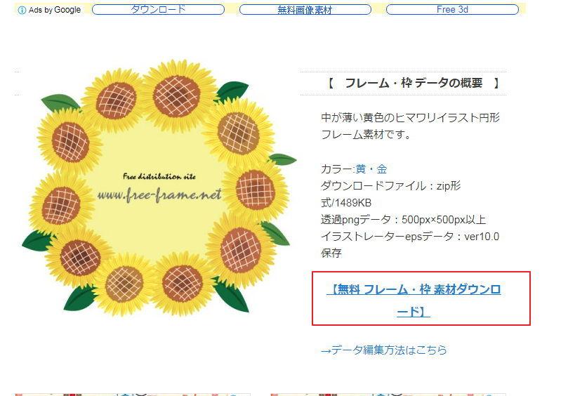 【边框素材】FRAME 日本免费边框设计图案下载,外框素材推荐款