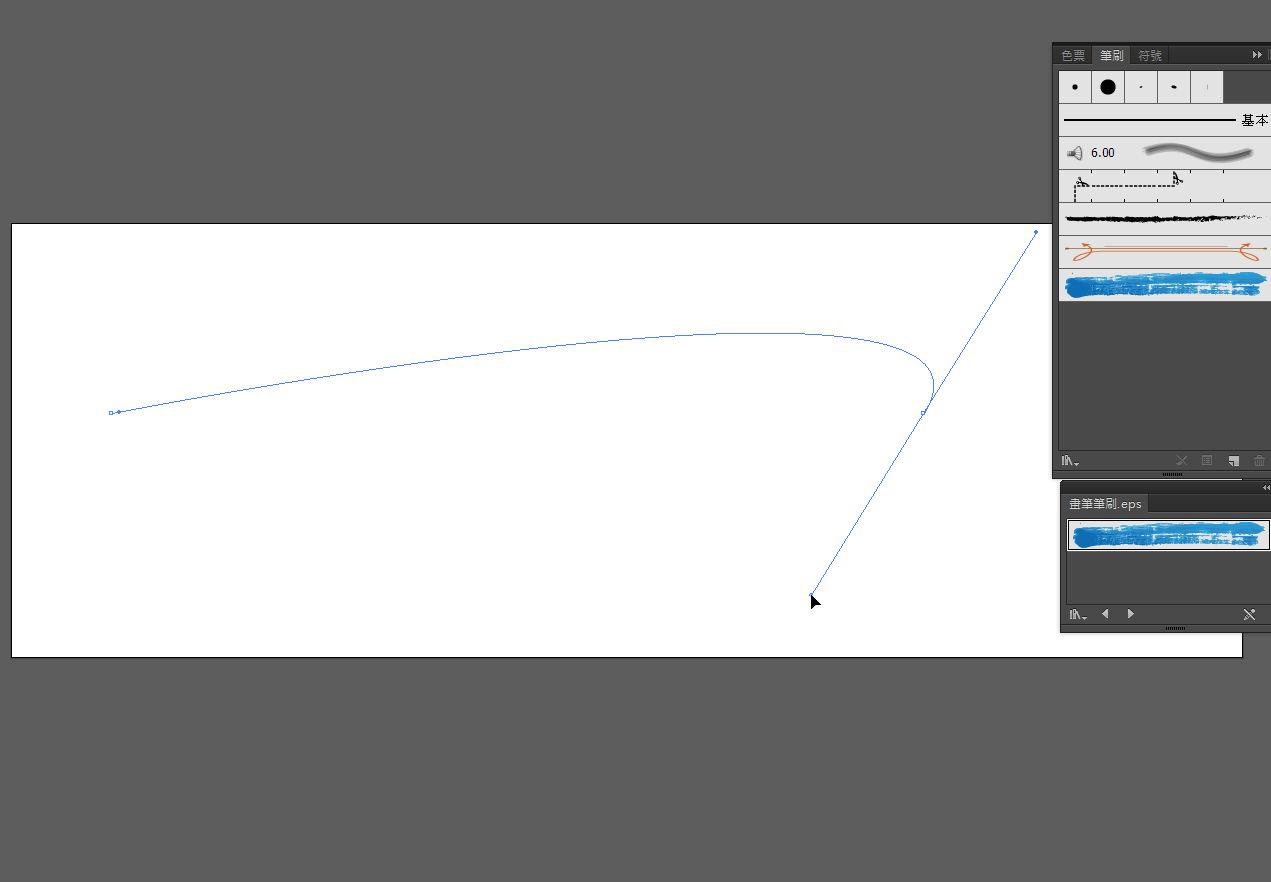 【AI 笔刷安装】illustrator 笔刷安装汇入教学,新增笔刷超简单