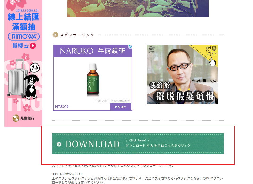 【手工艺DIY】WOLCA 日式手工艺DIY教学,简单手工艺品教学