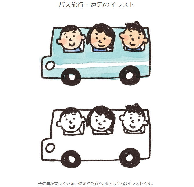 【插画素材】IRASUTON 手绘免费插画图库,简单的手绘图转电绘图