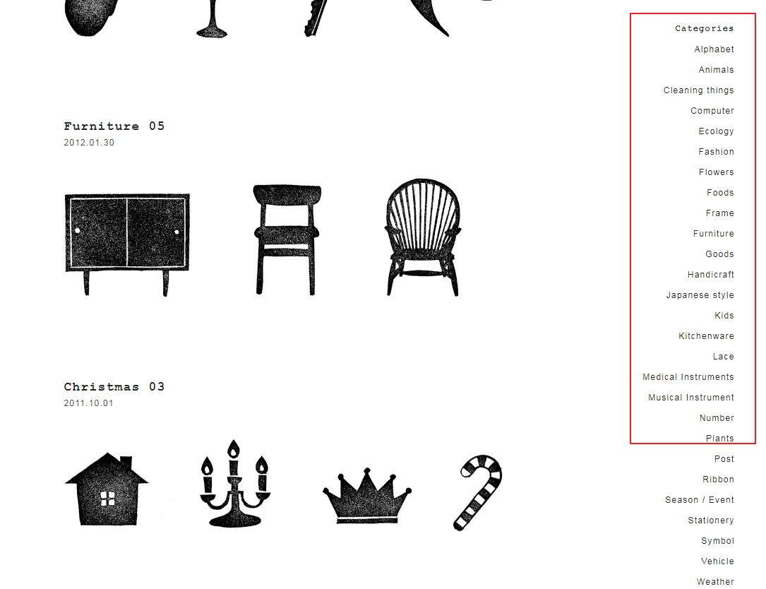 【印章素材】精选日本印章材质素材免费下载,印章制作推荐款