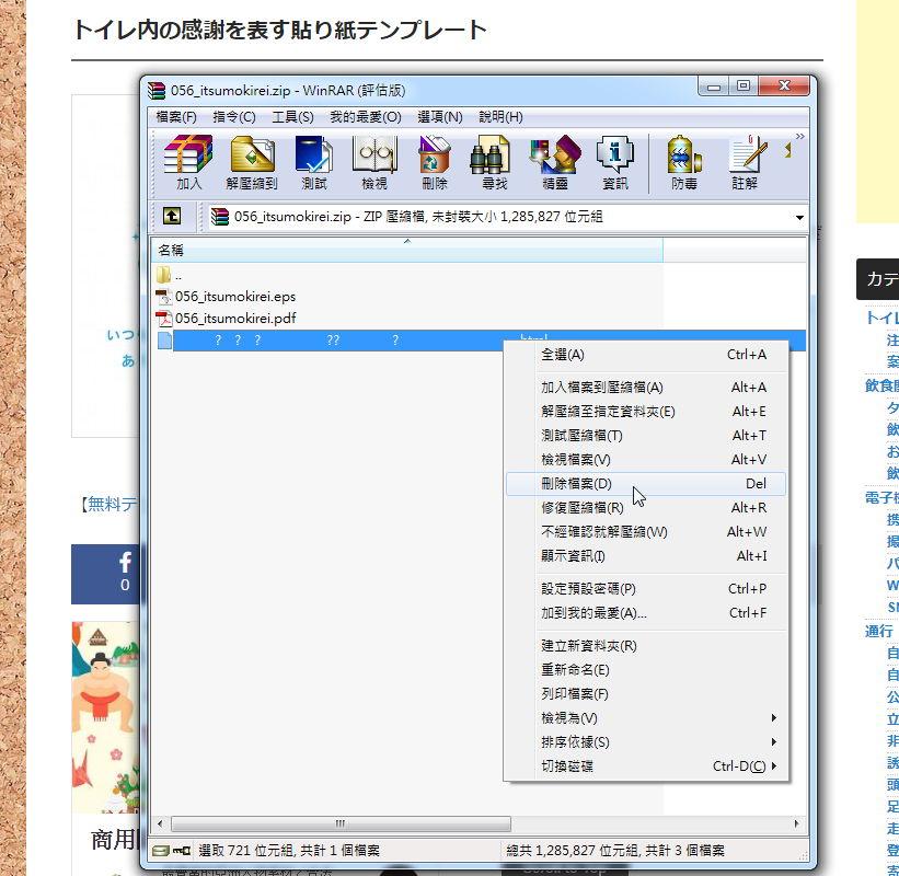 【指示牌设计】1000款日本指示牌设计素材下载,标志设计必备款