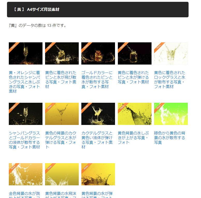 【水滴图案】Water-Sozai 去背水滴图案素材, 各种水滴图片下载