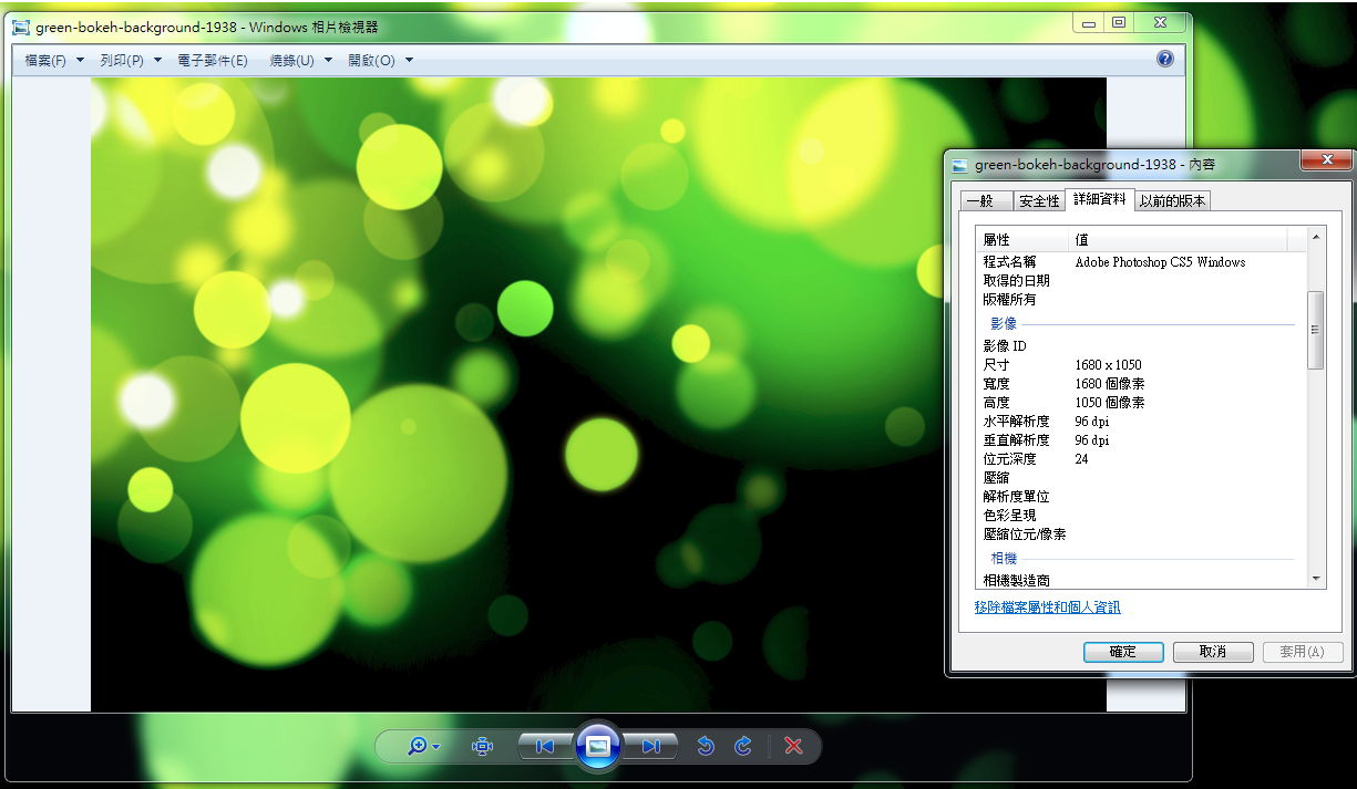 【背景图案】Background Labs 免费背景图素材免费下载