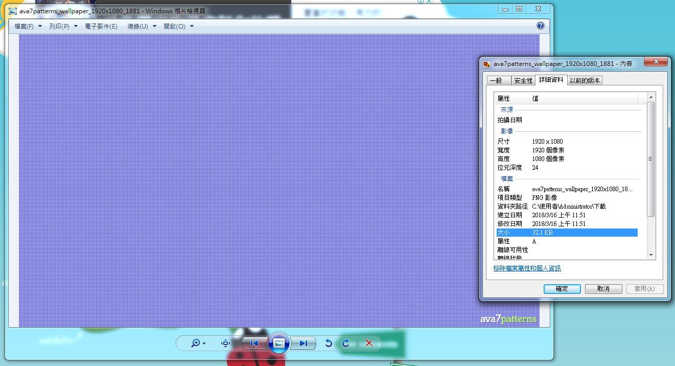 【CSS背景图】2000张高清CSS背景图下载,CSS背景透明专用款