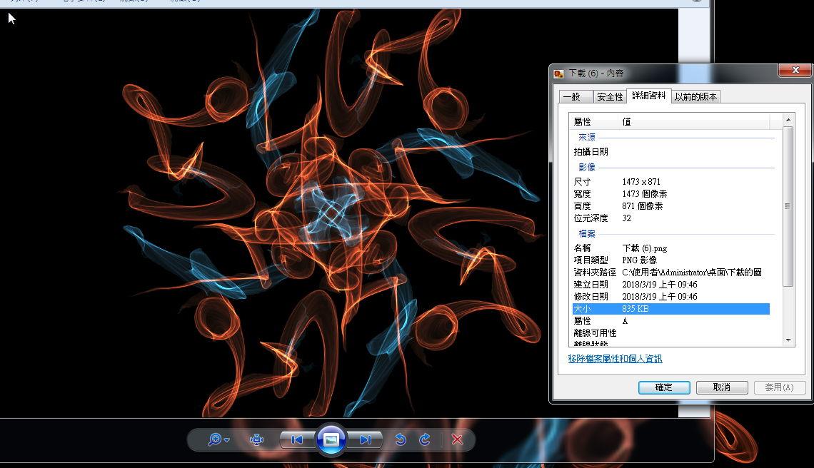 【对称图软体】Weave Silk 线上对称图绘画软体,光绘对称图形制作。